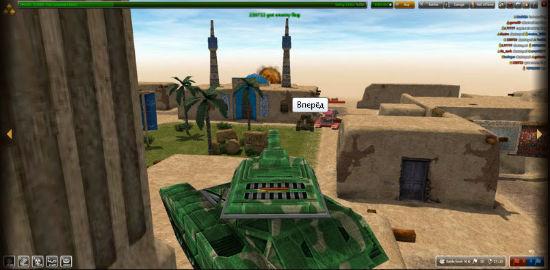 Играть flash game танки онлайн 3d tanki online 3d